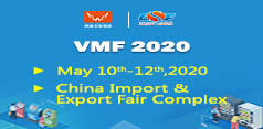 China VMF Fair 2020
