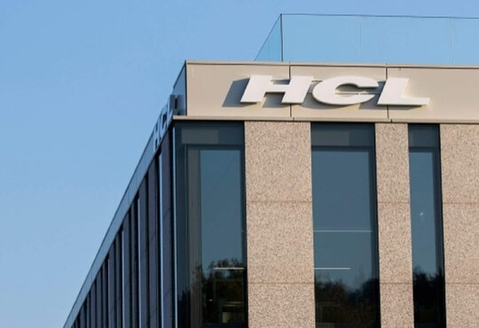 HCL Technologies Intends To Acquire Leading Australian IT Solutions Provider DWS Limited