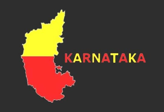 NITI Aayog Recognizes Karnataka As The Most Innovative State