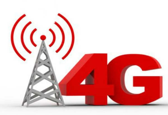 Bharti Airtel Starts Ultra Fast 4G services in Andamans