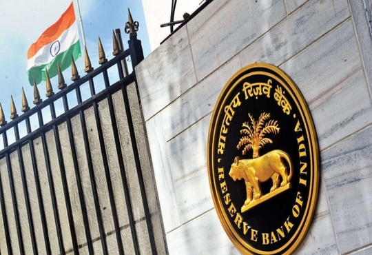 Financial Sector To Get Its Innovation Hub, Says RBI