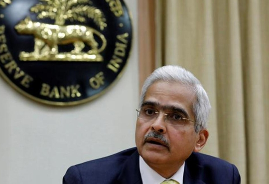 RBI Cuts Repo Rate to Ease Ailing Economy Amidst Corona Crisis