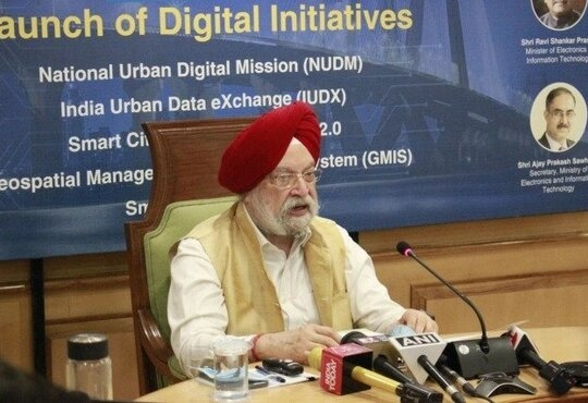 NUDM, several other digital initiatives launched by Government