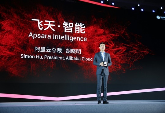 Alibaba Cloud Extends Coverage to Enable Indian Enterprises