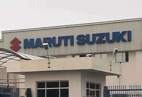 Maruti Suzuki Enrols 5 New Start-Ups In Innovation Lab Programme