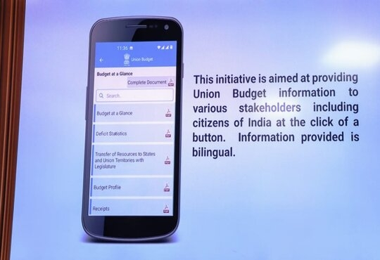 Budget 2021's Paperless Form given a Nod by a Mobile App launched by FM Sitharaman
