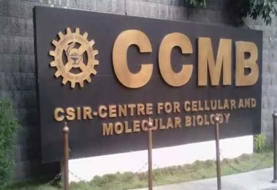 CSIR Partners with Mylan to identify Advance Therapeutic Options for Management of Coronavirus