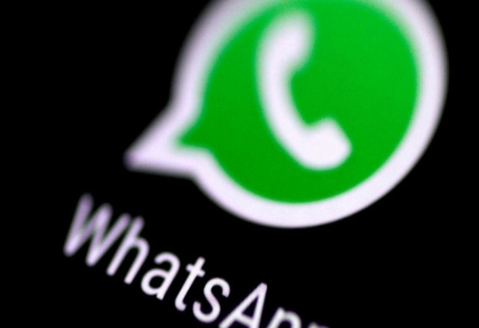 CSC Partners With WhatsApp For Digital Literacy Service Chatbot