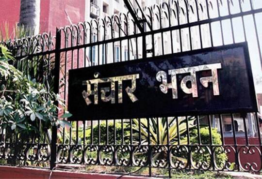 Tushar Kanti Paul becomes new DoT advisor, replacing Ramchand