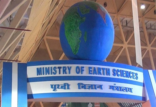 MoES begins new Earth System Science Data portal