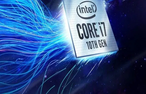 Intel launches World's fastest Gaming Processor