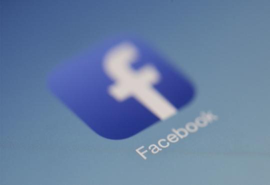facebooksmb