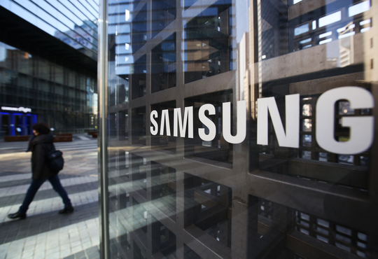 Samsung Signs $6.6 Billion Deal With Verizon To Supply 5G Network Solutions