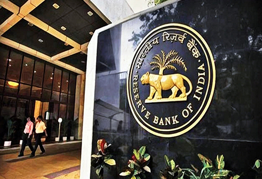 Merger of 10 PSU Banks to come into Effect from Today